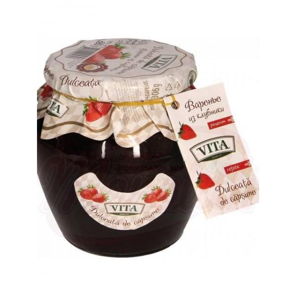 Варенье из клубники  Vita 680 g - Молдова