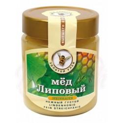 Мёд  Steinhauer Липовый 500 ml