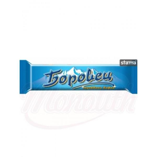 Barquillos Borovets glaseados 55 g - Bulgaria