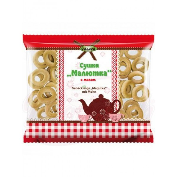 Rosquillas Waldemar Völker glaseadas con semilla de amapola 180 g - Lituania