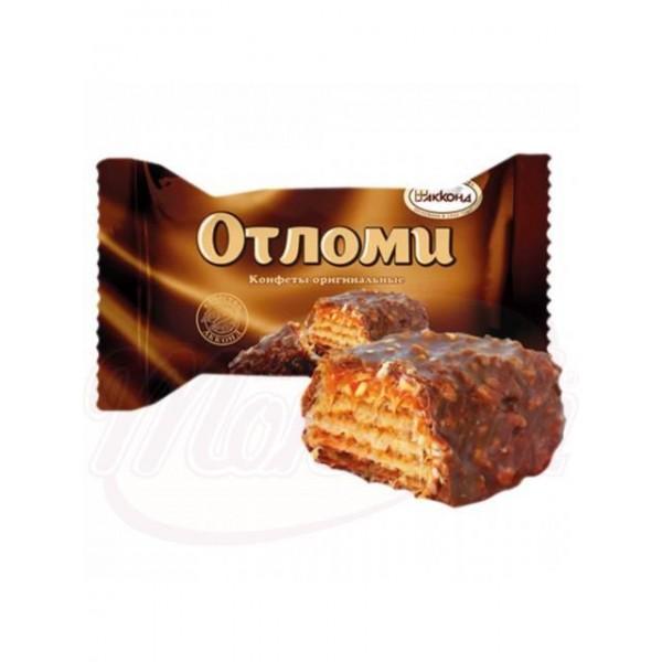 Barquillos Otlomi marron 100 g - Rusia