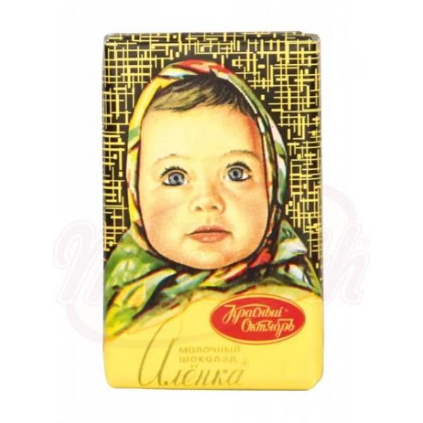Молочный шоколад Алёнка  15 g - Россия