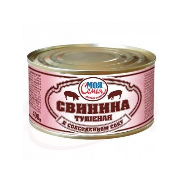 Свинина тушёная в собственом соку 400г. - Польша
