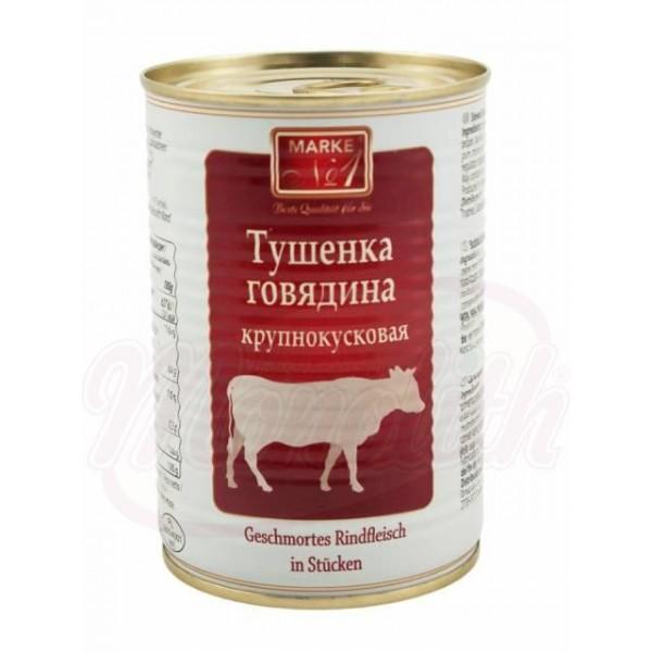 """Тушёнка говяжья """"Марка Nr.1"""" крупнокусковая 400г. - Польша"""