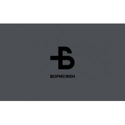 Borisfen-Борисфен