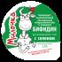 Milochka-Милочка