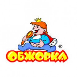 Obgorka-Обжорка