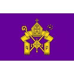 Armenium-Армениум