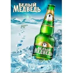 Beliy Medved -Белый медведь