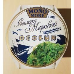 Mono more-МОНО-МОРЕ
