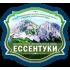 Essentuky-Eссентуки