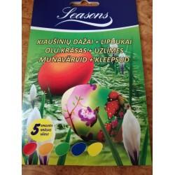Leasons-Леасонс