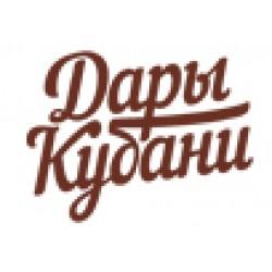 Dari Kubany-Дары Кубани