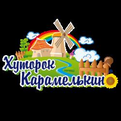 Karamelkino-Карамелькино