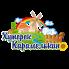 Karamelkino-Карамелькино (1)