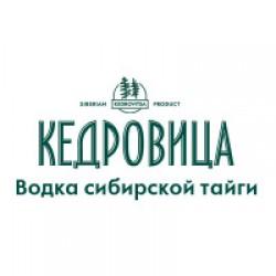 Kedrowiza-Кедровица