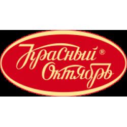 Krasnyj Oktjabr-Красный Октябрь