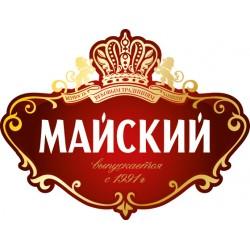 Majskij-Майский