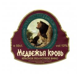Medveja Krov-Медвея Кров
