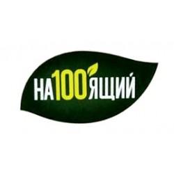 Na100jaschij-На100ящий