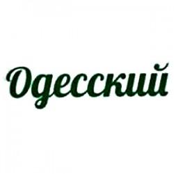 Odesskij-Одесский