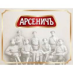 Arsenitch-Арсеничъ