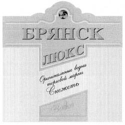 Bryansk-Брянск