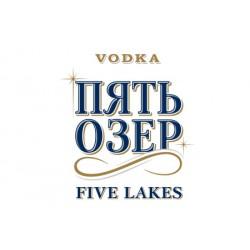 Five Lakes-Пять Озёр