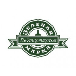 Green Mark-Зелёная Марка