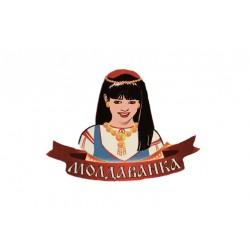 Moldawanka-Молдованка