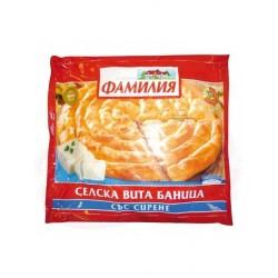Empanada de hojaldre queso Banisa 900g