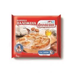 Empanada de hojaldre queso cortada Banisa 900g