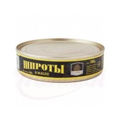 Espadines ahumados en aceite vegetal 160g