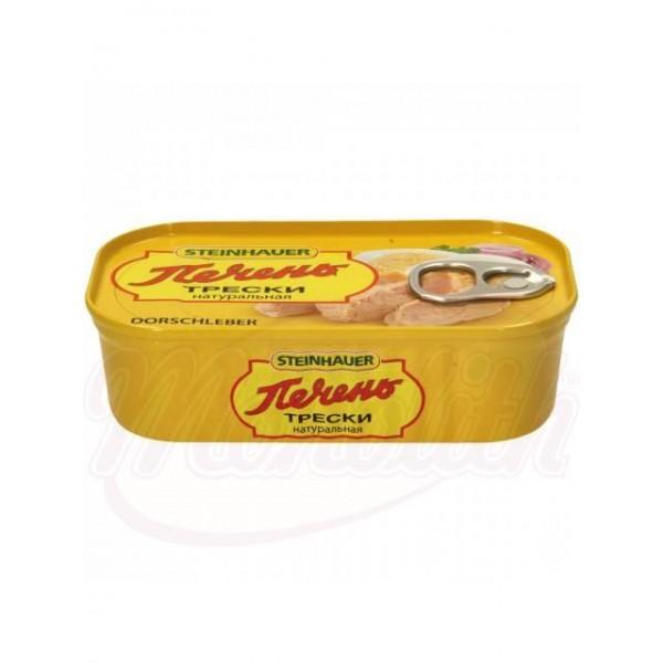 Печень трески натуральная - Исландия