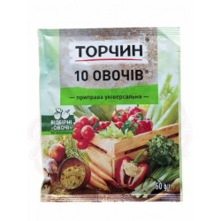 Condimento universal 10 Verduras  60 g