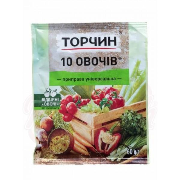 Универсальная приправа 10 овощей  60 g - Украина