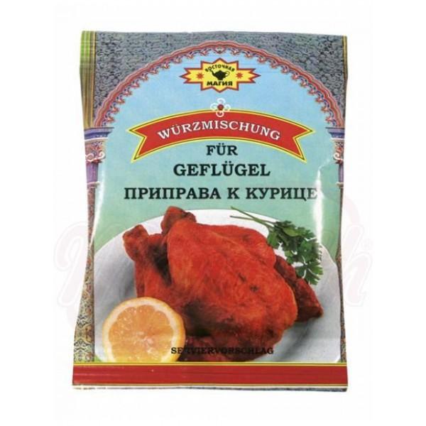Mezcla de especias para pollo  50 g - Lituania