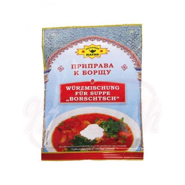 Приправа к борщу 50 g - Литва