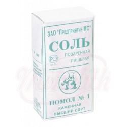 Sal común blanca 1 kg