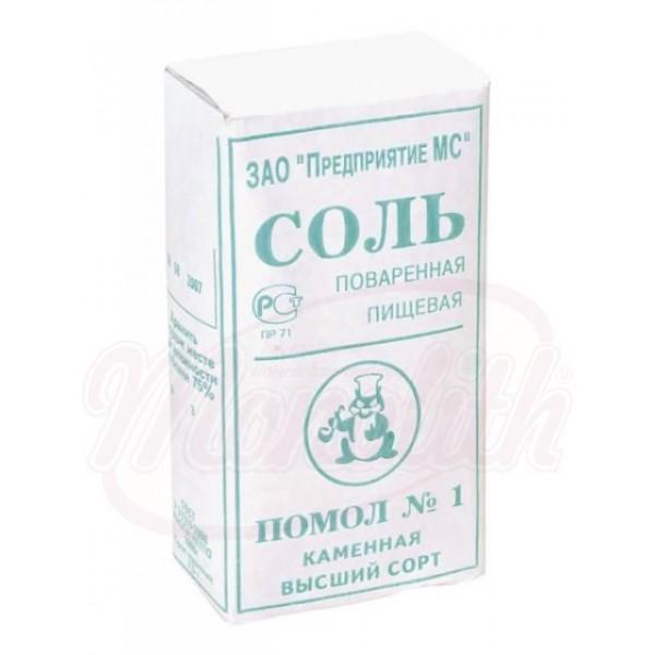 Sal común blanca 1 kg - Rusia