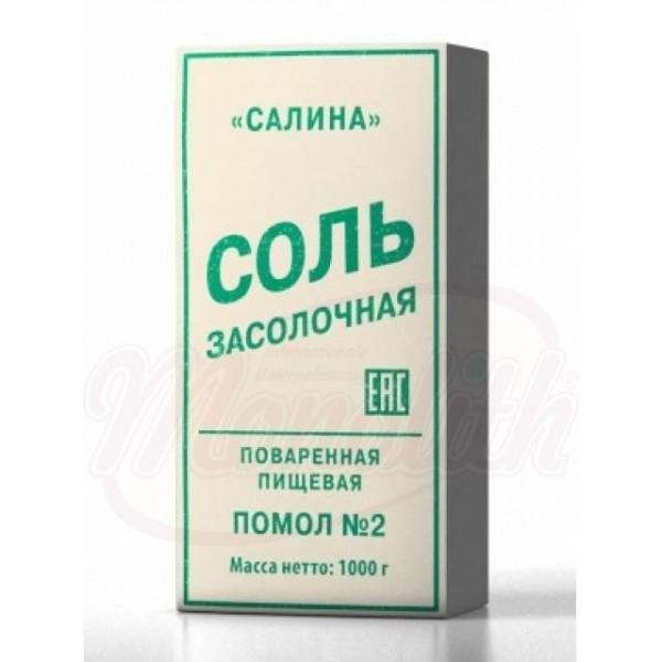 Засолочная соль 1000 g - Россия