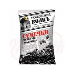Pipas de girasol Tambovskij volk  tostadas negras 190 g