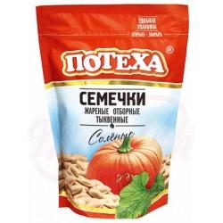 Semillas de calabaza con cáscara, tostado y saladas  250 g