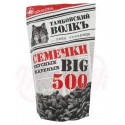 Pipas  de girasol   Tambovskij volk  negras tostadas 500 g