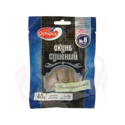 Catalufas secas y saladas  40 g