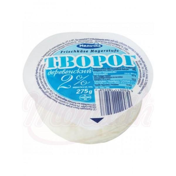 Queso fresco Milochka 2 275g - Quesos