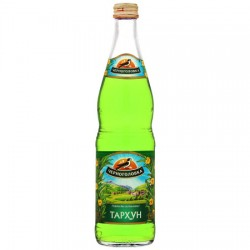 Refresco carbonatado con gas Tarjun  0,5 L