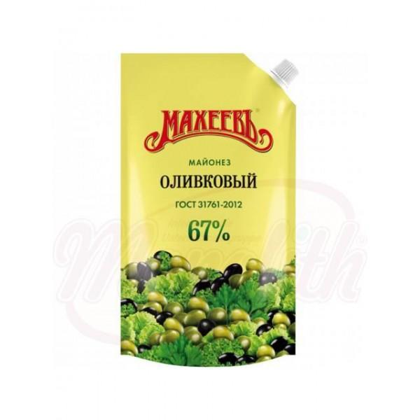 Mayonesa con aceite de oliva 400 ml - Rusia