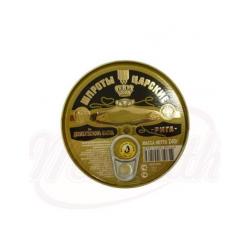 Boquerones ahumados en aceite vegetal Reales 240g